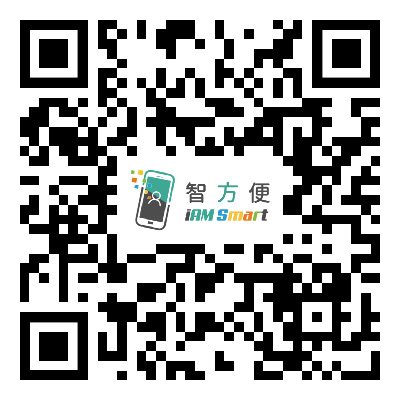Download the QR code of Smart Mobile App