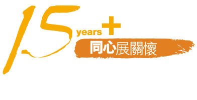 The Hong Kong Council of Social Service